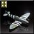 Supermarine Spitfire Mk.IXe -Flying Aces- Icon