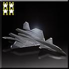 XFA-33 -Alect-
