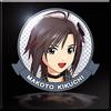 Makoto Kikuchi - 2nd Emblem