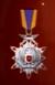 AC0 medal 17