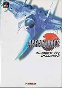 Ace Combat 2 Namco Official Guide Book Cover