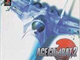 Ace Combat 2: Namco Official Guide Book