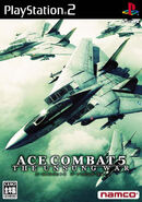 Ace Combat 5 Box Art Japan