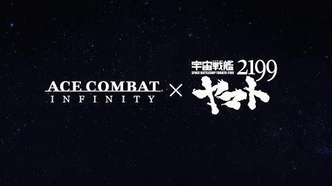 Space Battleship Yamato 2199 Collaboration Trailer