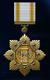 AC7 Photon Blitz Medal