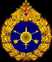 Great emblem of RVSN of Russia