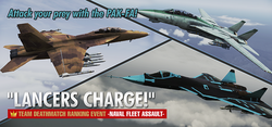 Lancers Charge banner