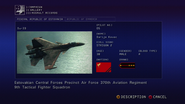 Strigon 2 Assault Record AC6