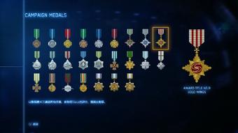 s rank ace combat 7