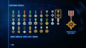 空戰奇兵7 未知天際 勳章畫面