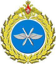 Russian AF emblem