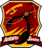 Antares Squadron Official Emblem