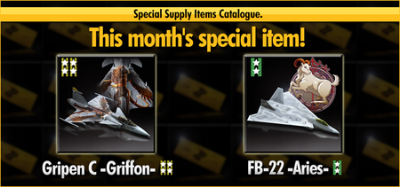 Special Supply Griffon Aries Banner