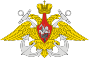 Emblem of the Russian Navy