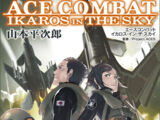Ace Combat: Ikaros in the Sky
