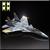 Su-37 Yellow 13 Icon