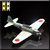 A6M5 -Flying Aces- Infinity icon
