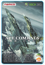 Ace Combat 6 Pre-Order Bonuses