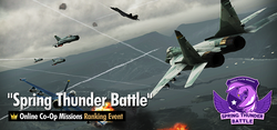Spring Thunder Battle Banner