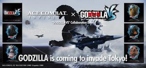 AC Infinity X Godzilla-VS - Banner