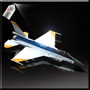 F-2A Event Skin -02