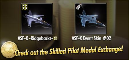 ASF-X -Ridgebacks- and ASF-X Event Skin 02 Skilled Pilot Medal Exchange Banner