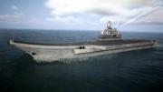 Erusean carrier (AC7)
