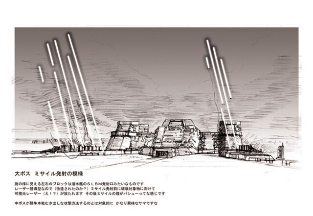 File:Megalith - Weapon Scene.jpg