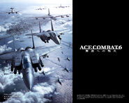 AC6 Box Art C Wallpaper 1280x1024