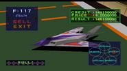 Ac f-117c1