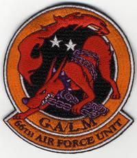 File:Galm Emblem Patch.jpg