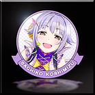 Sachiko Koshimizu - Emblem