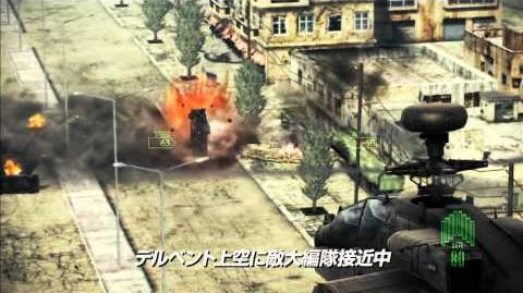 ACE COMBAT ASSAULT HORIZON '108th Task Force'Trailer