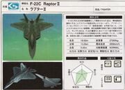 F-22C Info(AC3 Mission & World Guide)