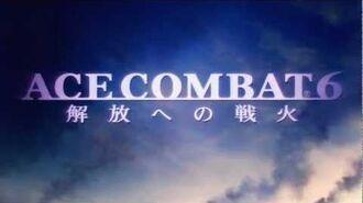 ACE COMBAT6 エースコンバット6 フルトレーラーHD