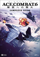 AC6 Complete Guide Cover