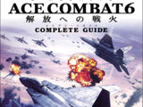 Ace Combat 6: Fires of Liberation Complete Guide