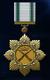 AC7 Machine Gun Maniac Medal