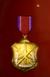 AC0 medal 8