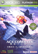 Ace Combat 6 Box Art Asia (Platinum Hits)