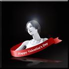 Nagase's Valentine Emblem 2