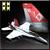 FA-18F -Red Devils- Icon