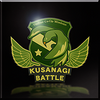 Kusanagi Battle Emblem Icon