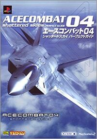 Ace Combat 04 Perfect Guide Cover