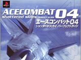 Ace Combat 04: Shattered Skies - Perfect Guide