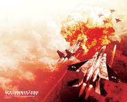 Ace Combat Zero Box Art Wallpaper 1280x1024