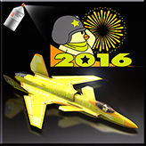 ASF-X -NY- Event Skin 01 Icon