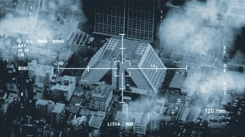 File:AC-130 Targeting Bandai Namco HQ.jpg