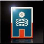 Erusean Army emblem