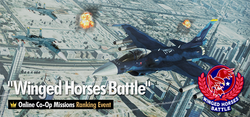 Winged Horses Battle Ranking Tournament Banner